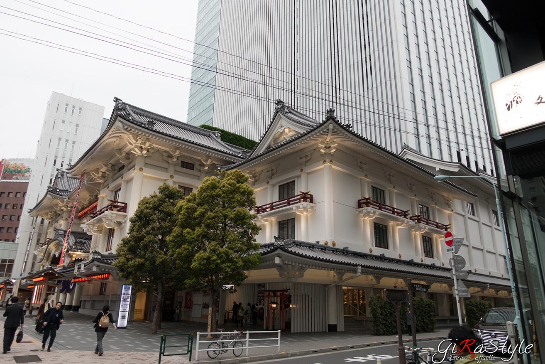 Il teatro Kabuki-Za di Ginza a Tokyo