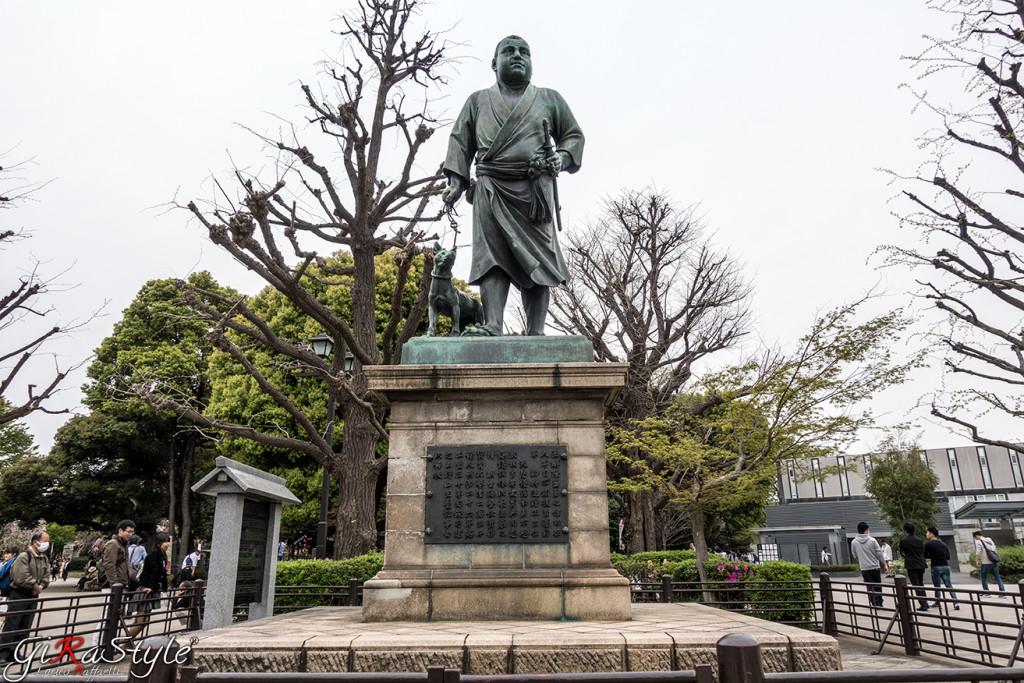 Ueno ingresso al parco samurai