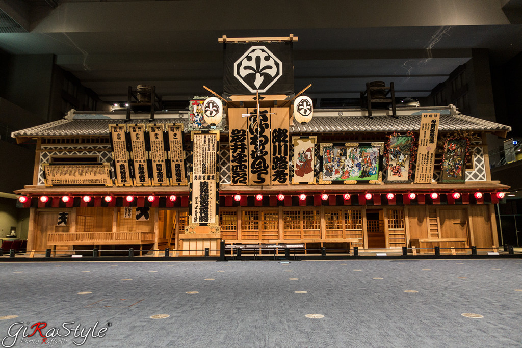 epoca edo giappone museo tokyo