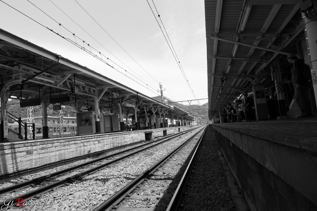 Fuji-station