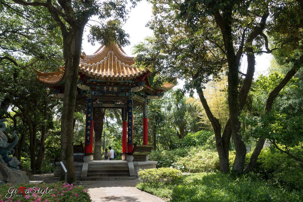 enoshima-garden
