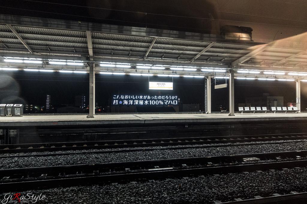 stazione-pioggia