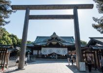 Tempio Meji jingu