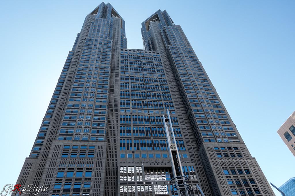 Tokyo Palazzo del Governo Metropolitano