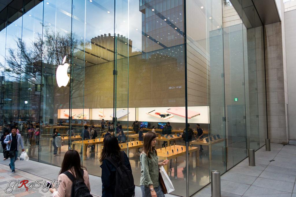 Omotesando Apple Center