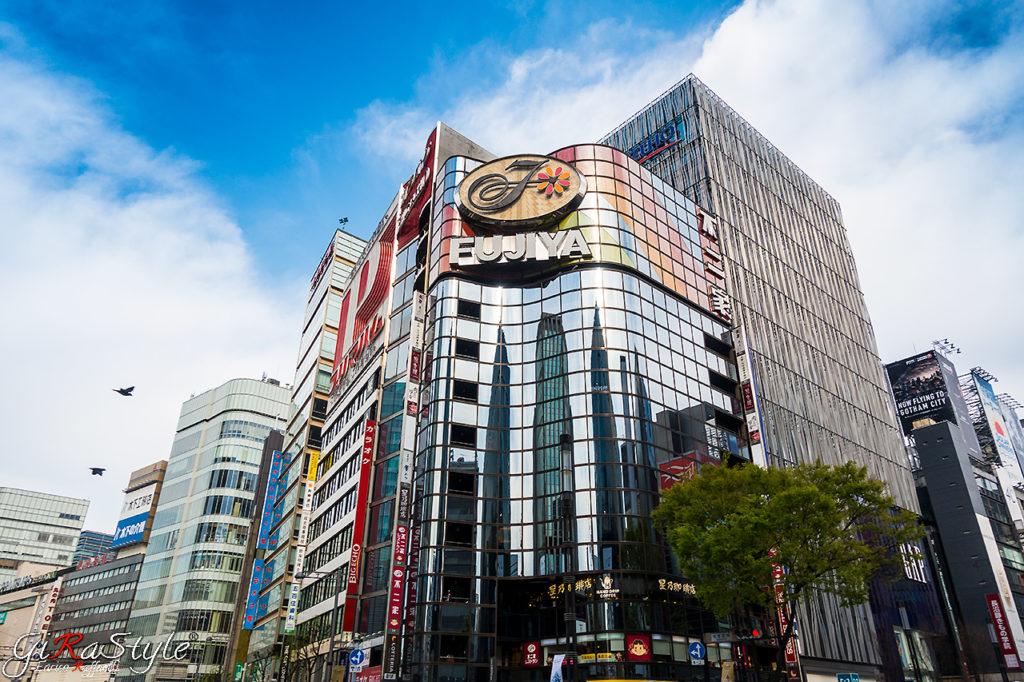 Centro commerciale a Ginza